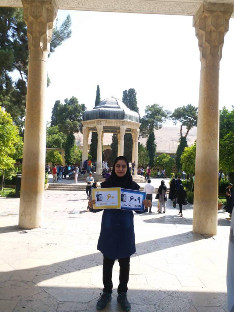 قبولی های دانش آموزان صادق طاهری